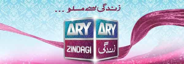 ARY-Zindagi-TV
