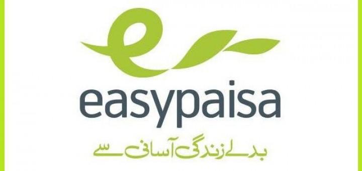 Easypaisa microfinance