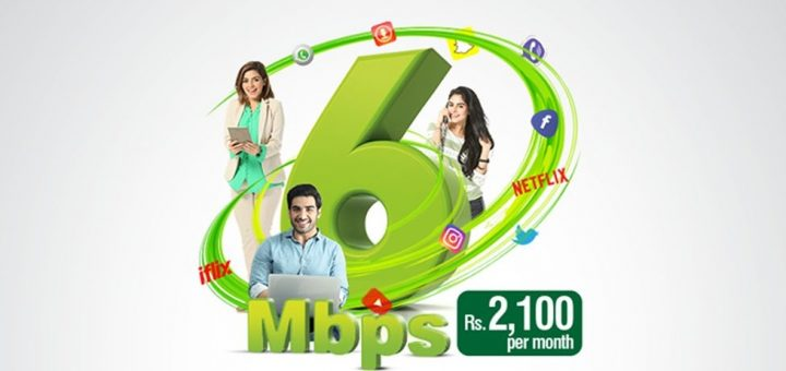 PTCL free internet data