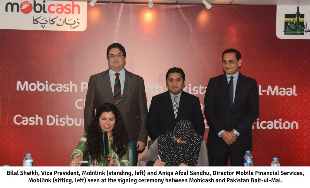 Mobicash-Baitulmal-Signing-English-Picture