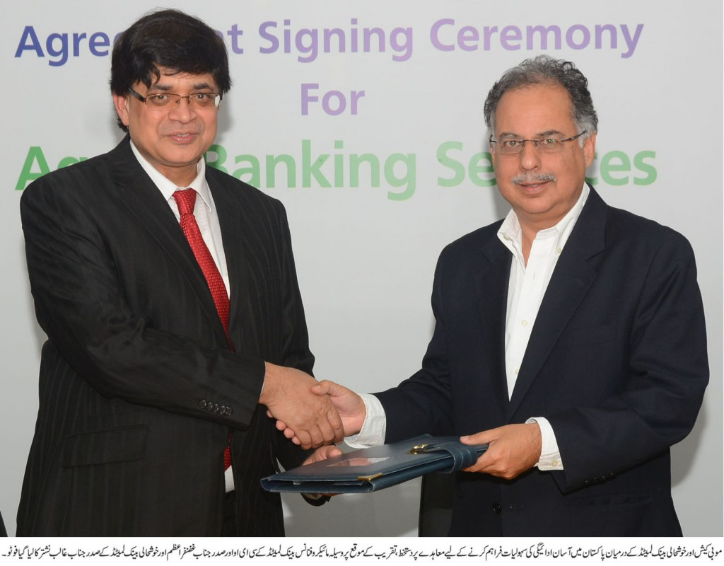 Mobicash-and-Khushhali-MoU-signing-Urdu-Picture
