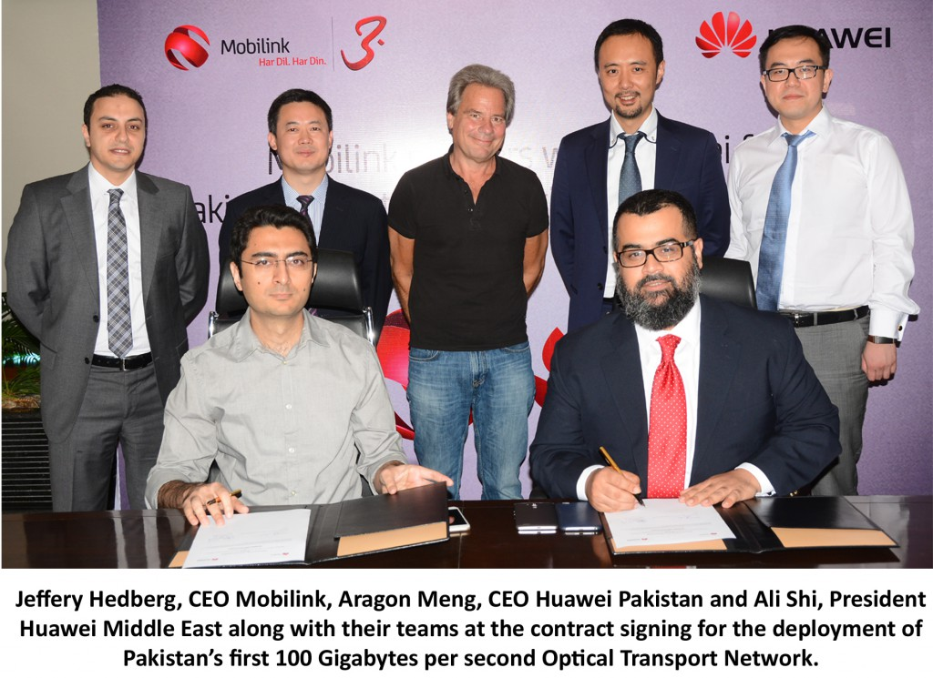 Mobilink-English-Picture-Release