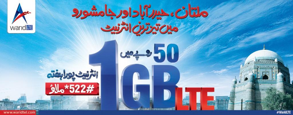Warid-4G-LTE