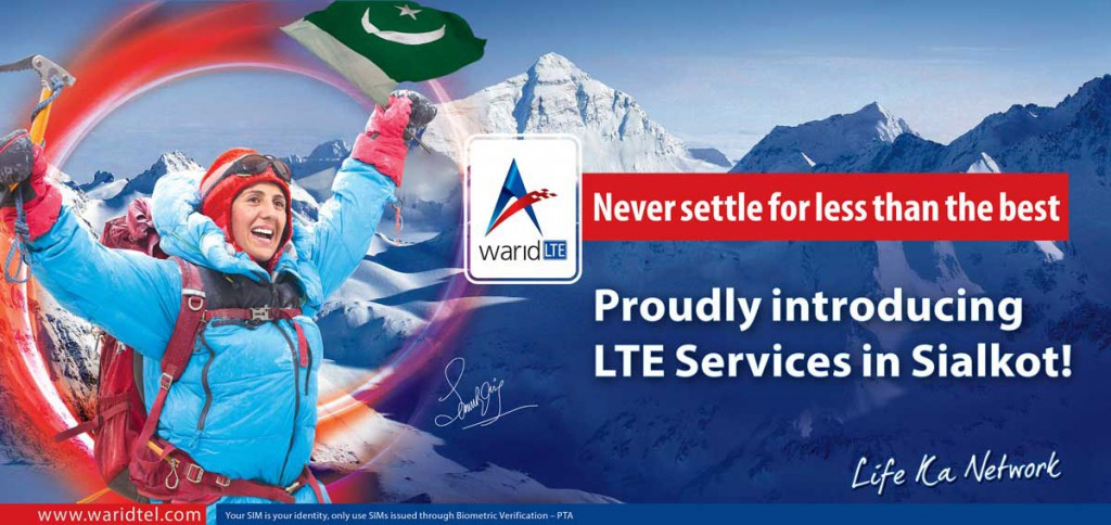 Warid-LTE-Sialkot-Launch